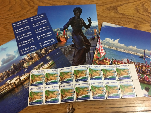 Postcards of Hong Kong