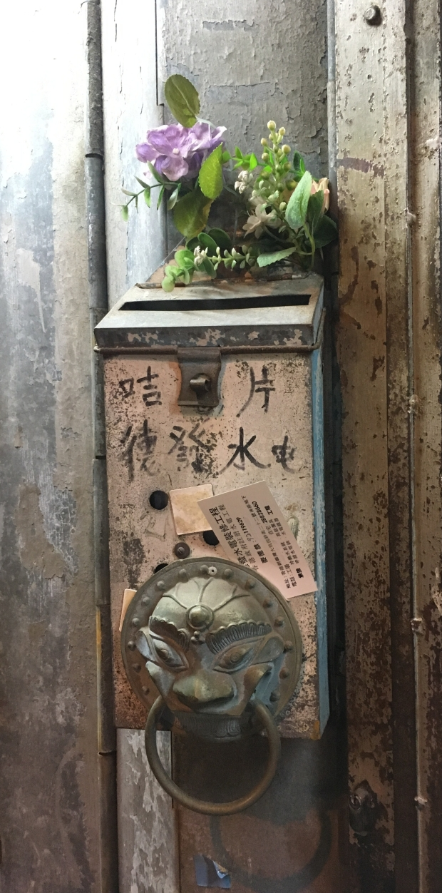 Decorative Hong Kong Letter box, email me or contact me at expatorama.